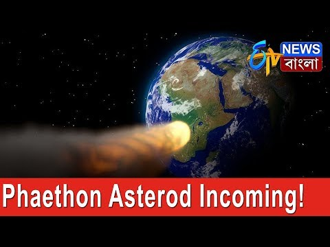 Huge Asteroid 3200 Phaethon Heading Towards Earth Tonight; Collision On The Cards?