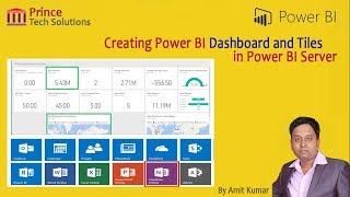 Power BI التعليمي | إنشاء الصفحة المقصودة باستخدام لوحة البلاط
