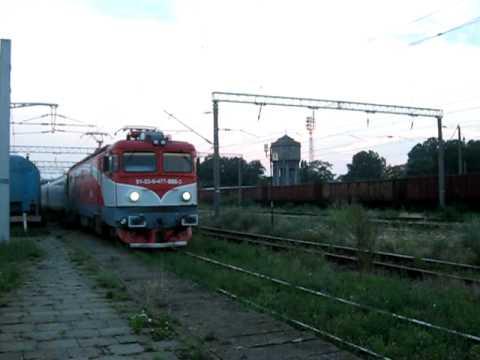 """R 79 """"Criş"""" Budapesta - Timisoara"""