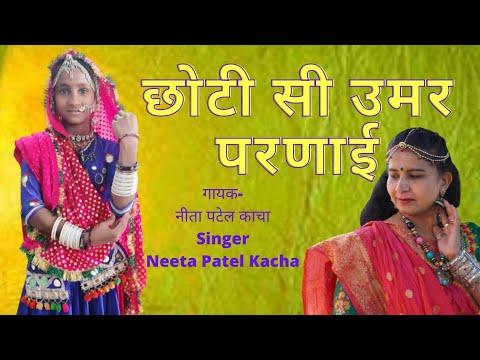Rajasthani Video Song /2019/ Letest Marwadi