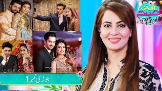 Jodi Number 1 | Ek Nayee Subah With Farah | 18 July 2018 | Aplus