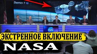 УЧЕНЫЕ ИЗ NASA ПОКАЗАЛИ МИРУ НЕВЕРОЯТНУЮ КОСМИЧЕСКУЮ НАХОДКУ!!! 02.08.2020 ДОКУМЕНТАЛЬНЫЙ ФИЛЬМ HD