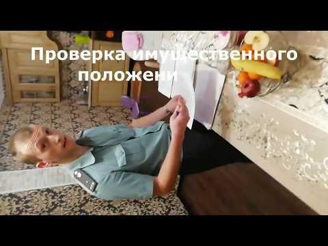 Астрахань, Приставу не удалось арестовать и изъять имущество.