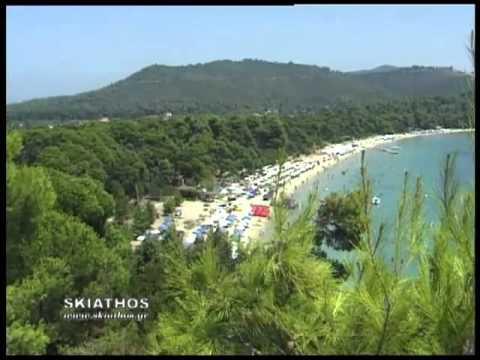 ΣΚΙΑΘΟΣ, SKIATHOS