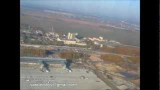 Kyiv Boryspil takeoff with shadow - KBP - Ukraine - Dniproavia - Embraer RJ145 - UR-DNA - ...
