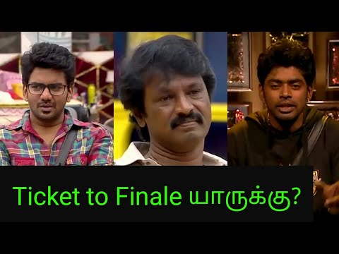 Bigg Boss 3 Tamil 16th September 2019 Full Episode Review