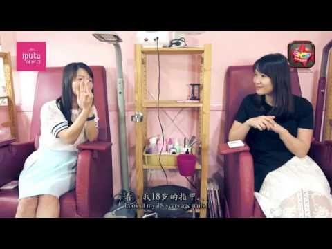 Iputa Nails - Where To Shop In Singapore