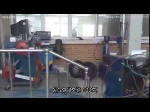 (재)대성직업전문학교 2014년 자동차새시정비(하이브리드보디&전장시스템)