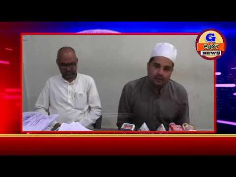 #Wahaj_Baba_Adv  Appeal To Attend Jalsa Tahaffuz-E-Shariyat Program  Chief Guest #Asaduddin_Owaise A