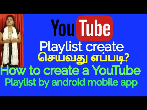 How to create a youtube playlist in tamil / create playlist by android app