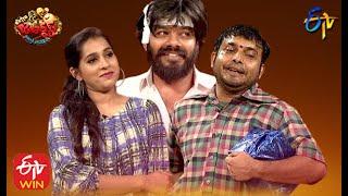 Extra Jabardasth   Rashmi, Sudigali Sudheer, Roja   31st July 2020   Latest Promo    ETV Telugu