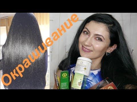 Окрашивание волос краской после хны