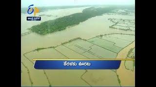 Andhra Pradesh | 20th August 2018 | Ghantaravam 10 AM News Headlines
