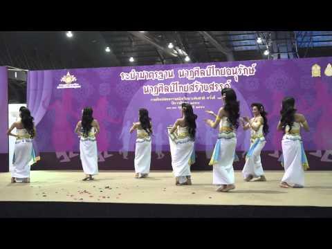 นาฏศิลป์ไทยสร้างสรรค์ ศิลปหัตถกรรม ระดับชาติ ปี 2557