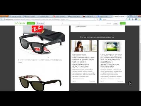 Евгений Гурьев. Как искать товар на aliexpress.com по картинке