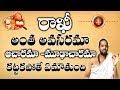 Rakhi Pournami 2019 || Rakhi Pournami History in Telugu || Why Do We Celebrate Raksha Bandhan ||V Tv