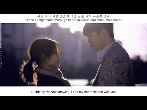 Nam Saera (남새라) - Colored FMV (Clean With Passion For Now OST Part 7)[Eng Sub]