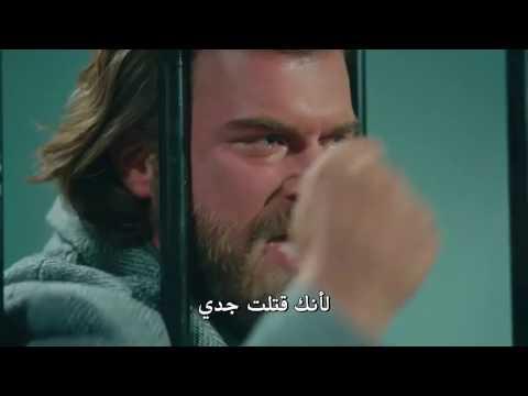 مسلسل جسور والجميلة  الحلقة 9 اعلان 1+2+3 مترجم للعربية HD