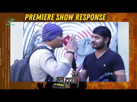 BAIRAAGI Telugu Independent Film Premiere Show Public Response   By Shaik Saheb   Klaprolling