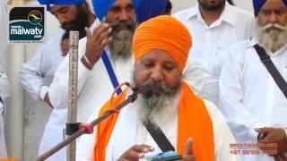 KISHANPUR KALAN (Moga) NAGAR  KIRTAN ( Barsi of Baba Visakha Singh Ji - 2014 || HD || Part 1st.