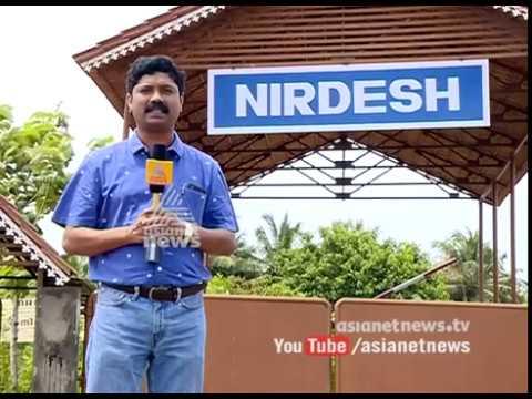 NIRDESH  Defence Shipbuilding Institute development under crisis