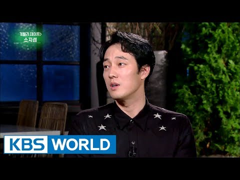 Guerilla date with So Jisub [Entertainment Weekly / 2017.07.10]