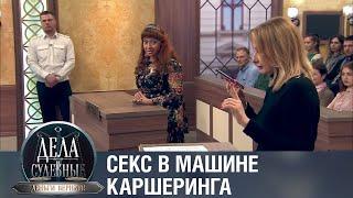 Дела судебные с Дмитрием Агрисом. Деньги верните. Эфир от 22.01.21