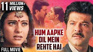 Hum Aapke Dil Mein Rehte Hain Full Hindi Movie | Anil Kapoor | Kajol | Johnny Lever | Hindi Movie