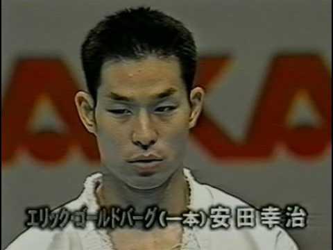 Kyokushin Karate - 2nd World Weight Tournament, 2001 - 70kg