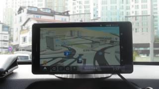 파인드라이브 T 지도실행 및 종료