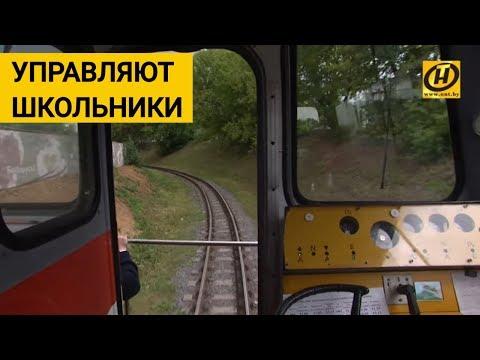 Детская железная дорога: Вот так школьник становится настоящим машинистом!