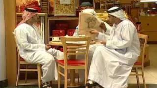 Living in Dubai, United Arab Emirates