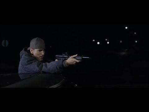8 Mile - Paintball Gun