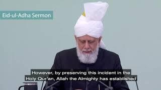 Eid ul Adha celebrated in the UK