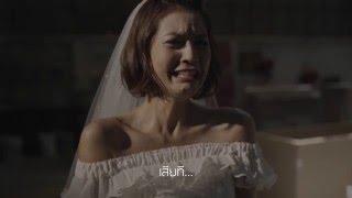 เรื่องธรรมดา - Buddha Bless feat. เจนนิเฟอร์ คิ้ม
