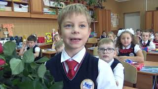 Начальная школа поздравляет с Днем Учителя