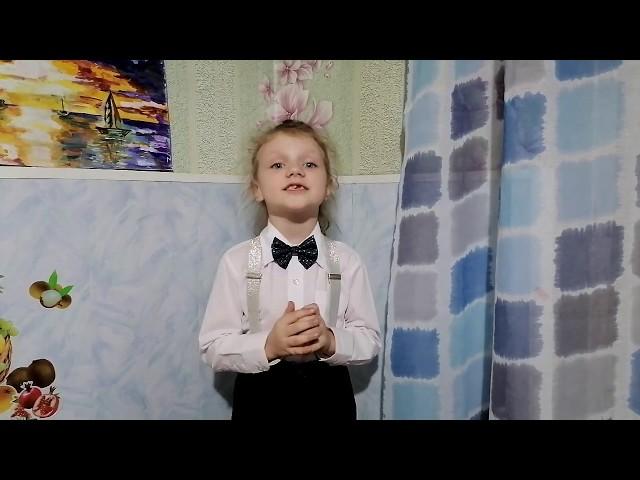 №21 Андреева Елизавета. Стихотворение