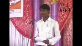 Pahile Tila manache bhan udale (Marathi Prem Kavita Funny)