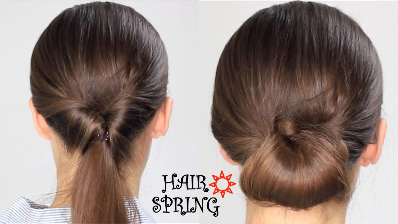 Très Tuto coiffure Hair Spring - Queue de cheval renversée et chignon  JV48