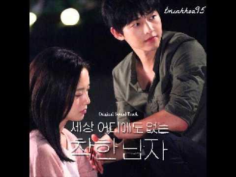 03. 사랑해요 - 윤빛나라 (Yoon BitNaRa/ Esna) OST 차칸남자 CD Part 2