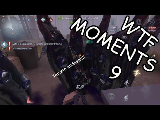 Identity V Wtf Moments 9 Youtube