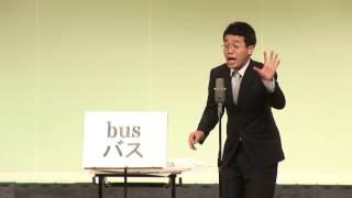 【R-1ぐらんぷり】パーマ大佐「ローマ字読み」 【準決勝進出】