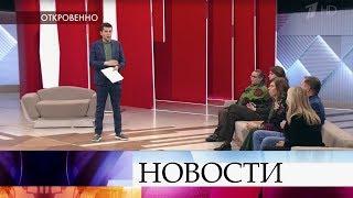 В новом выпуске «Пусть говорят» скандал в семье народного артиста России Николая Прокоповича.