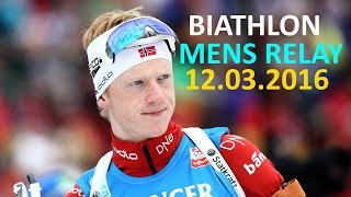 BIATHLON / MEN / RELAY/ 12.03.2016 / World Championship / Norway / HOLMENKOLLEN/