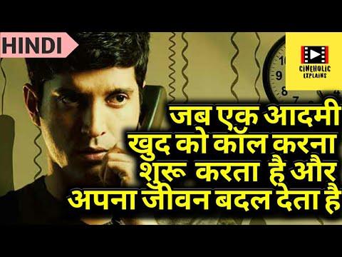 Download Karthik Calling Karthik Explained in Hindi   Ending Explained in Hindi   Cineholic Explains