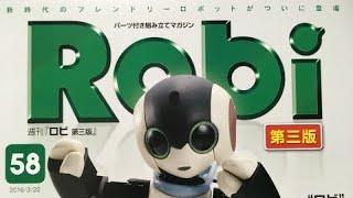 ROBI Part58 thumbnail