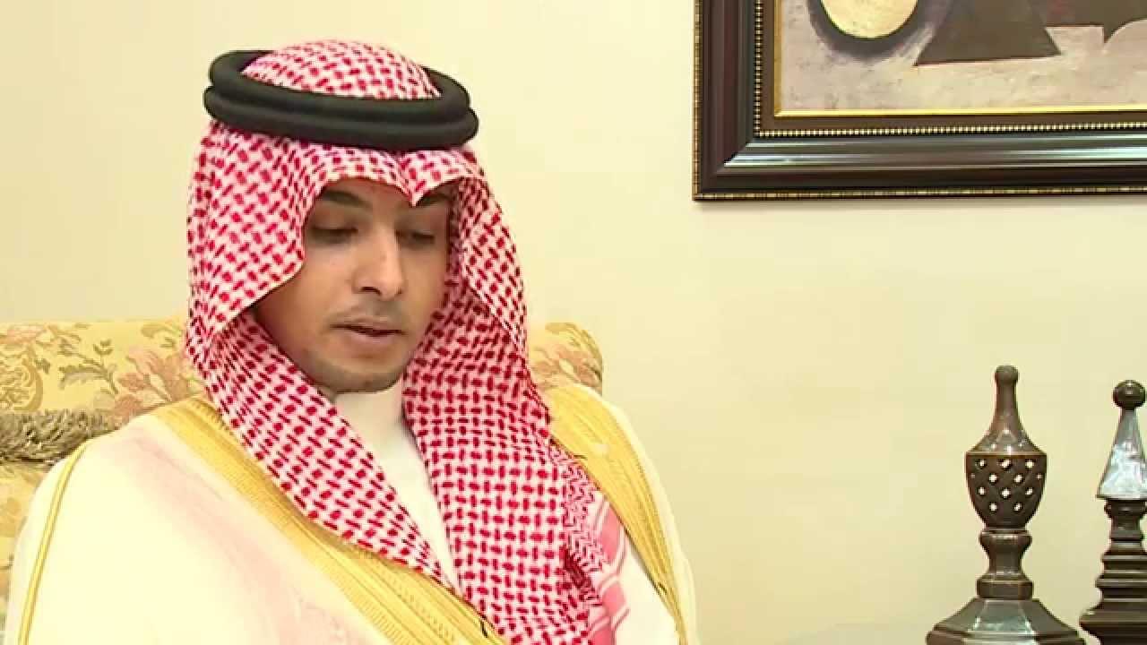 عبدالرحمن بن فيصل بن عبدالعزيز Pinterest: لقاء صاحب السمو الأمير فيصل بن فهد بن مساعد بن سعود بن
