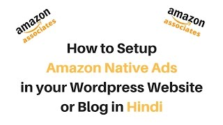 How to set Amazon Native Ads | Setup Native Ads in your Wordpress Website or Blog in Hindi 2017