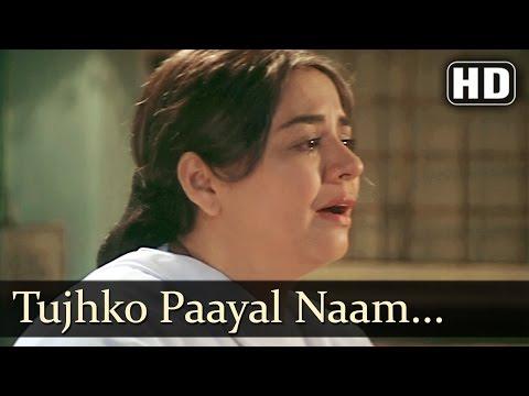 Payal - Tujhko Payal Naam Diya - Sadhna Sargam