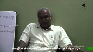 திராவிட இயக்க வரலாறு - புலவர் செந்தலை கவுதமன்